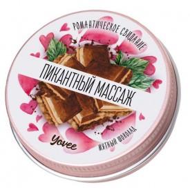 """Массажная свеча """"Пикантный массаж"""" с ароматом мятного шоколада - 30 мл."""